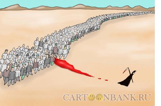 Карикатура: Скользкая дорожка, Тарасенко Валерий