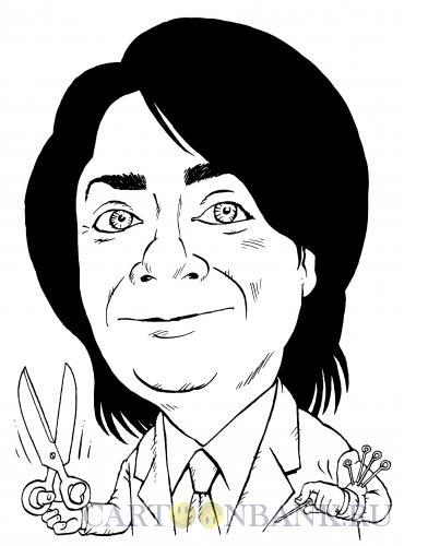 Карикатура: Юдашкин Валентин, Смагин Максим