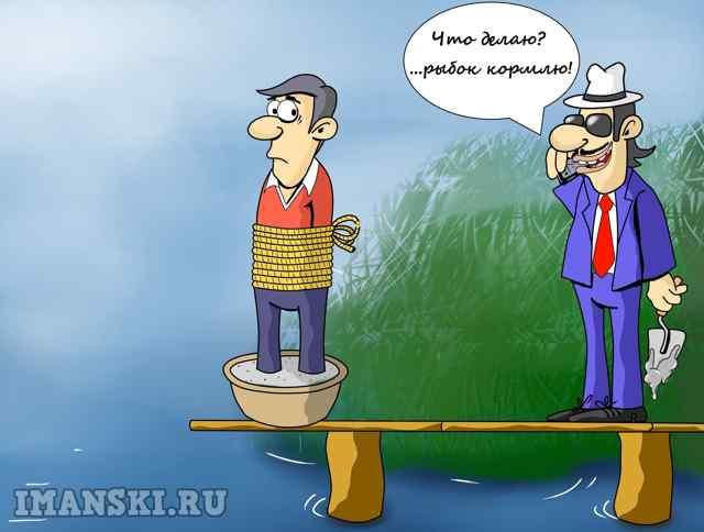 Карикатура: Дорогая, не звони мне на работу!, Игорь Иманский