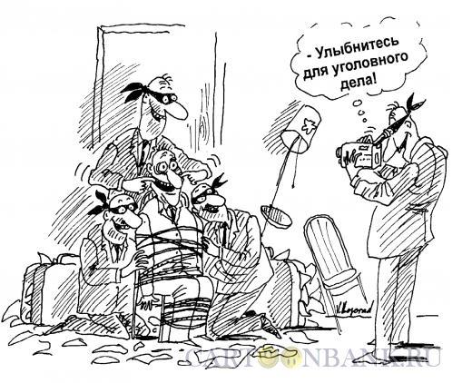 Карикатура: Фотография на память, Богорад Виктор