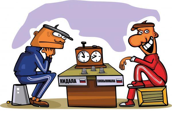 Карикатура: Финал, somnambula