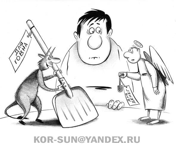 Карикатура: Лопаты, Сергей Корсун