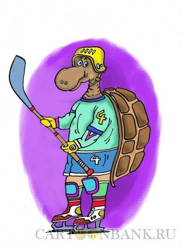 Карикатура: Черепаха-хоккеист, Мельник Леонид