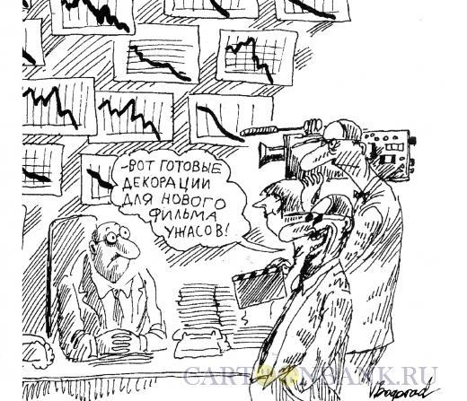 Карикатура: Декорации, Богорад Виктор