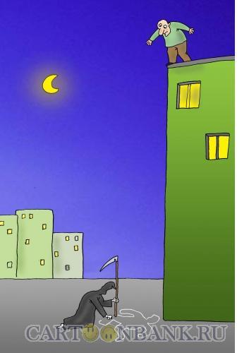 Карикатура: Падение, Тарасенко Валерий