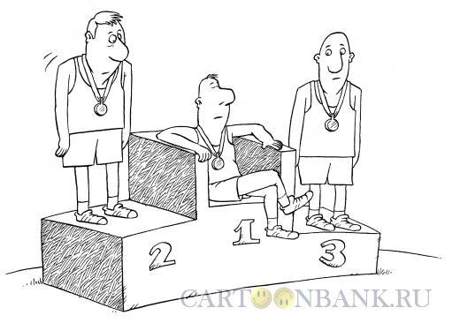 Карикатура: Пьедестал-кресло, Смагин Максим