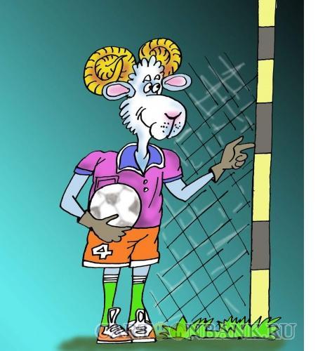 Карикатура: Баран на воротах, Мельник Леонид