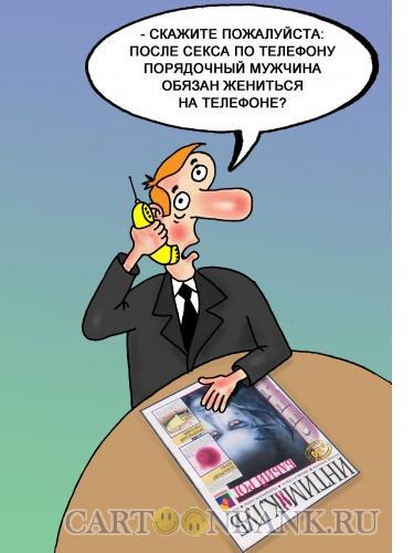 Карикатура: Джентельмен, Тарасенко Валерий