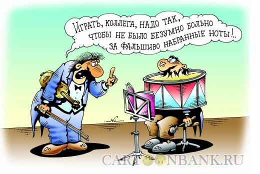 Карикатура: Барабанщик, Кийко Игорь