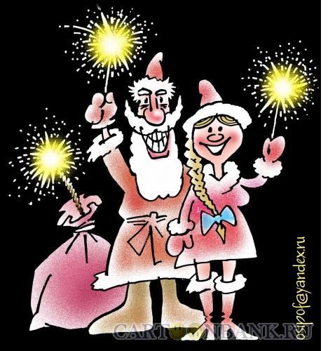 Карикатура: бенгальские свечи, Осипов Евгений