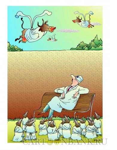 Карикатура: Бешеная корова, Богорад Виктор