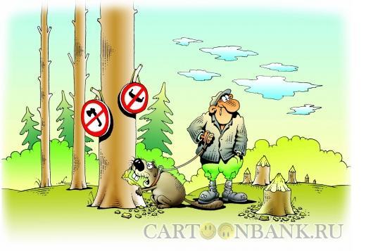 Карикатура: Бобер-лесоруб, Кийко Игорь