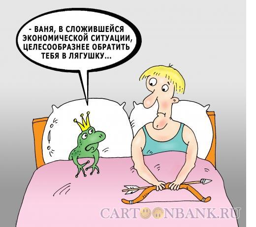 Карикатура: Кризисная ситуация, Тарасенко Валерий