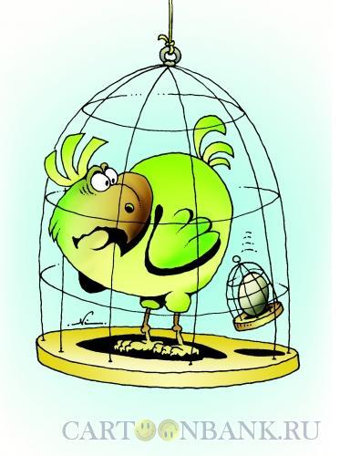 Карикатура: Яйцо в клетке, Кийко Игорь