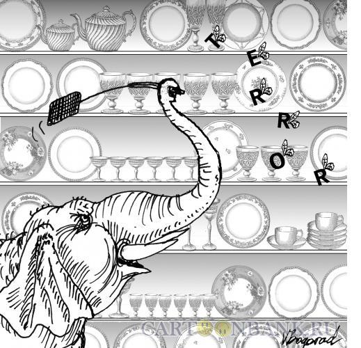 Карикатура: Борьба с террором, Богорад Виктор
