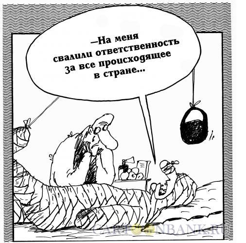 Карикатура: Гипс, Шилов Вячеслав