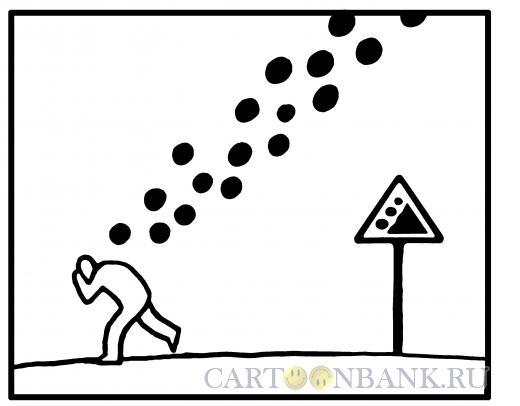 Карикатура: камни с неба, Копельницкий Игорь