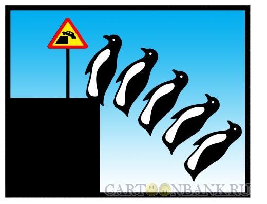 Карикатура: пингвины и потепление воды в океане, Копельницкий Игорь