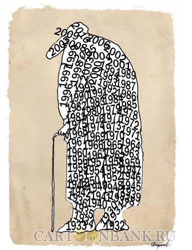 Карикатура: Старик, Богорад Виктор