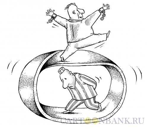Карикатура: Свобода и заключение, Смагин Максим