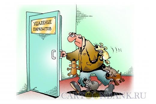 Карикатура: Удаление паразитов, Кийко Игорь
