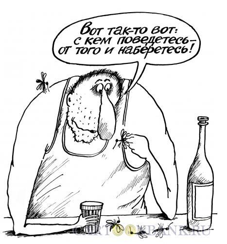 Карикатура: Вред алкоголя, Мельник Леонид