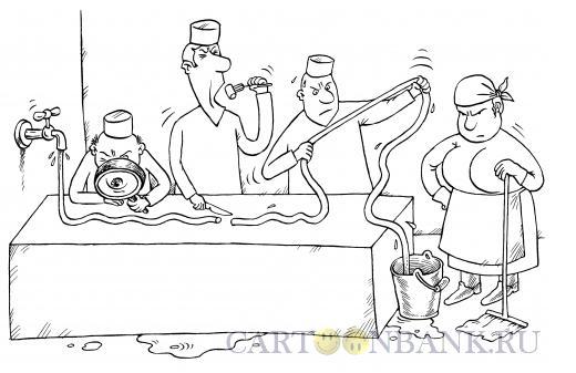 Карикатура: Исследование воды., Смагин Максим