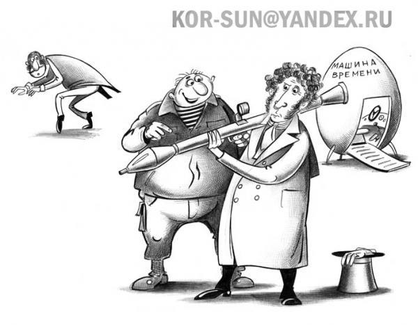 Карикатура: Машина времени, Сергей Корсун