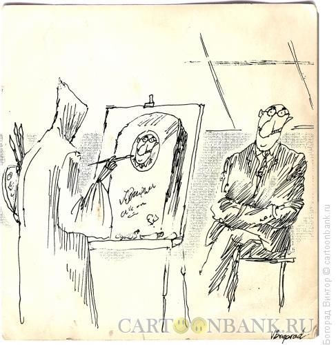 Карикатура: Смерть-художница, Богорад Виктор