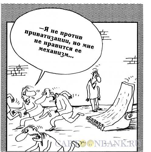 Карикатура: Механизм, Шилов Вячеслав