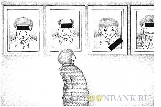 Карикатура: Уже не стыдно (ч/б), Шмидт Александр