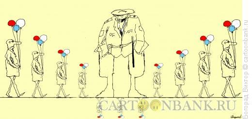 Карикатура: Милиционер и обыватель, Богорад Виктор