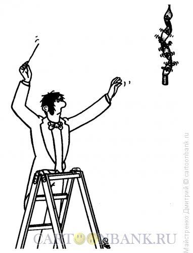 Карикатура: Дирижер мух, Майстренко Дмитрий
