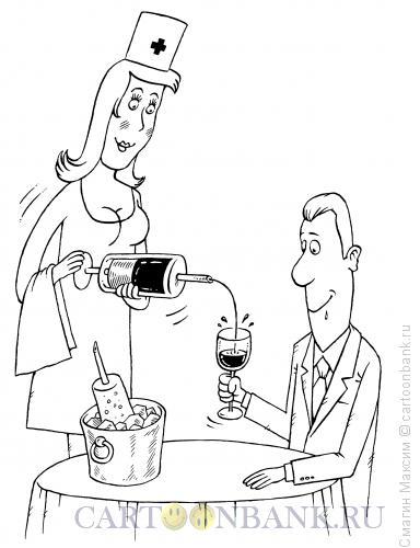 Карикатура: Медсестра-официантка, Смагин Максим