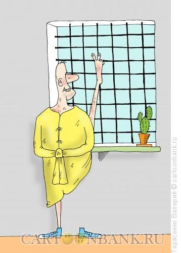 Карикатура: Жажда свободы, Тарасенко Валерий