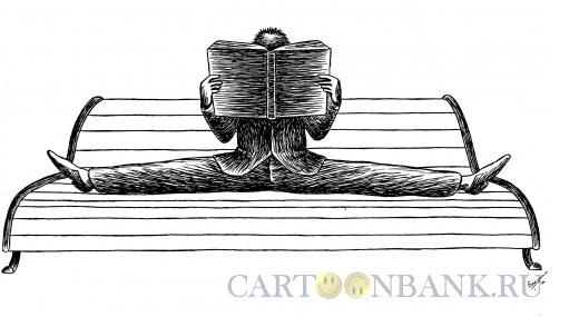 Карикатура: читатель на скамье, Гурский Аркадий