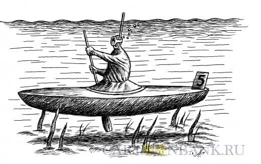 Карикатура: лодка-каноэ, Гурский Аркадий