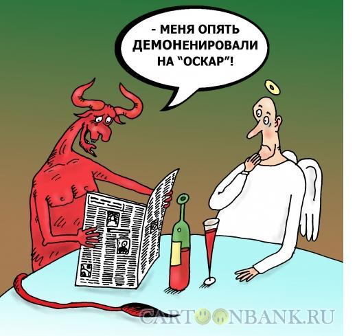 Карикатура: Сценарист из Голливуда, Тарасенко Валерий