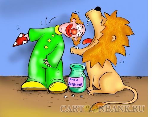 Карикатура: трюк, Соколов Сергей