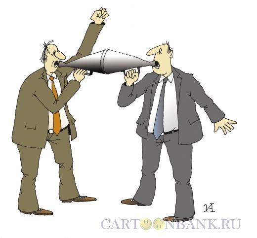 Карикатура: Диалог, Анчуков Иван