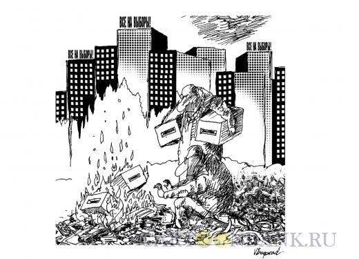 Карикатура: После выборов, Богорад Виктор