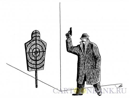 Карикатура: шпион за углом, Гурский Аркадий