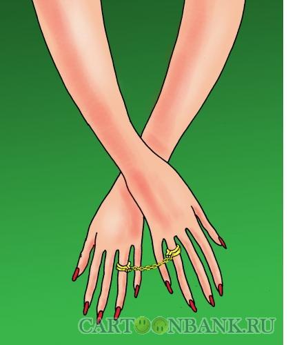 Карикатура: Цепь Гименея, Тарасенко Валерий