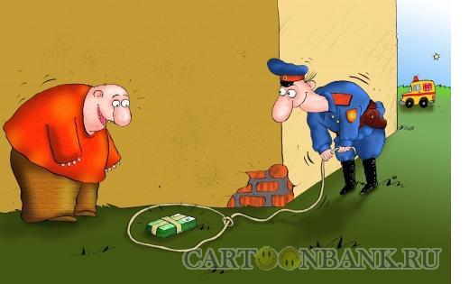 Карикатура: Ловушка милиционера, Соколов Сергей