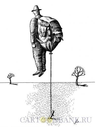 Карикатура: Рюкзак-шар, Гурский Аркадий