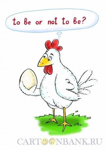Карикатура: курица или яйцо - вот вопрос, Соколов Сергей