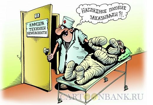 Карикатура: Наглядное пособие, Кийко Игорь