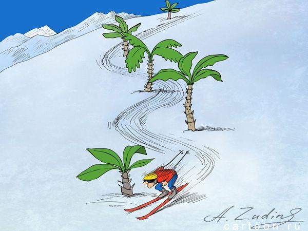 Карикатура: Слалом, Александр Зудин