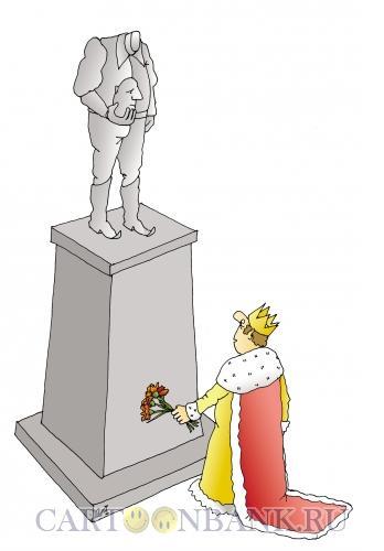 Карикатура: Король, Анчуков Иван