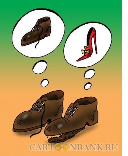 Карикатура: Старый ботинок, Тарасенко Валерий